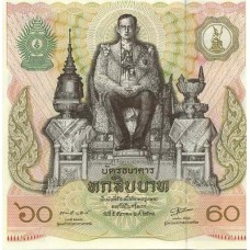 P.93 Thailande - Billet de 60 Baht