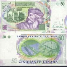 P.91 Tunisie - Billet de 50 Dinar