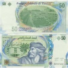 P.94 Tunisie - Billet de 50 dinars