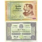 P.110 Thailande - Billet de 100 Baht