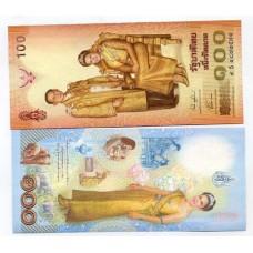 P.111 Thailande - Billet de 100 Baht