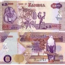 P.46 Zambie - Billet de 10000 Kwacha