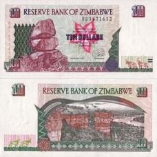 P.6 Zimbabwe - Billet de 10 Dollars