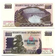 P.9 Zimbabwe - Billet de 100 Dollars