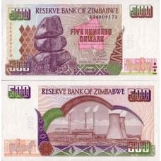 P.10 Zimbabwe - Billet de 500 Dollars