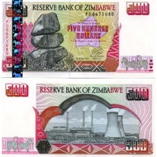 P.11 Zimbabwe - Billet de 500 Dollars