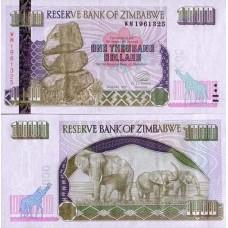 P.12 Zimbabwe - Billet de 1000 Dollars