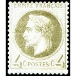 Timbre de France N°27 Neuf
