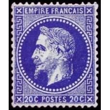 Timbre de France N°29 Neuf