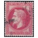 Timbre de France N°32 Oblitéré