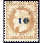 Timbre de France N°34 Neuf