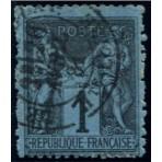 Timbre de France N°84 Oblitéré