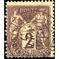 Timbre de France N°85 Oblitéré