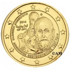 Grèce 2014 - 2 euro commémorative dorée à l'or fin 24 carats El Greco