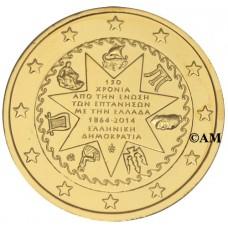 Grèce 2014 - 2 euro commémorative dorée à l'or fin 24 carats Iles Ionniennes