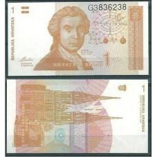 P.16 Croatie -1 Dinars