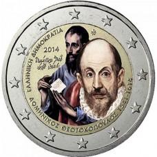 Grèce 2014 - 2 euro commémorative El Greco en couleur