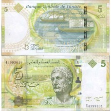 P.999 Tunisie - Billet de 10 Dinars
