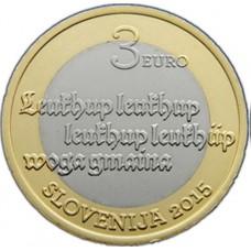 Slovénie 2015 - 3 euro