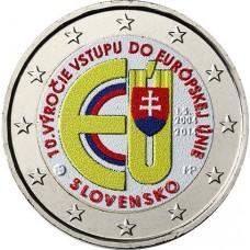 Slovaquie 2014 - 2 euro commémorative en couleur
