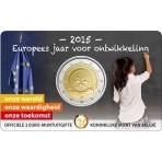 Belgique 2015 - 2 euro commémorative Année du développement