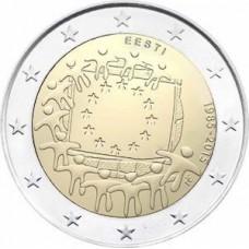 Estonie 2015 - 2 euro commémorative 30 ans du drapeau européen