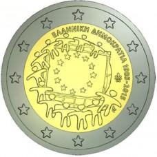 Grèce 2015 - 2 euro commémorative 30 ans du drapeau européen
