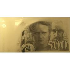 500 Francs Marie Curie - 1994-1996 - Belle qualité