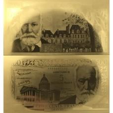 500 Francs - Victor Hugo - 1954-1958 - Belle qualité