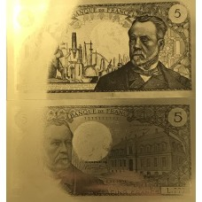 Reproduction 5 Francs Pasteur