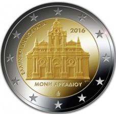 Grèce 2016 - 2 euro Monastère