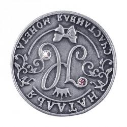 Pièce collector motifs russes - l'amour