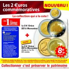 2 euro commémorative Portugal 2015 + dorée or fin 24 carats : offre découverte la collection des 2 euro commémoratives
