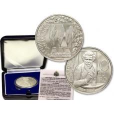 Saint-Marin 2007 - 10 euro argent massif