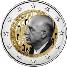 Grèce 2016 - 2 euro Mitropoulos en couleur