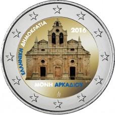 Grèce 2016 - 2 euro Monastère en couleur