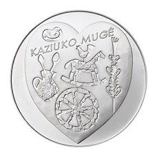 Lituanie 2017 - monnaie officielle 1.5 euro