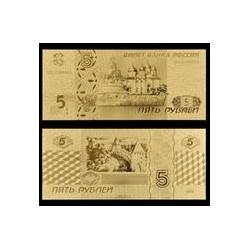 Reproduction billet Russie 5 roubles - Doré or fin 24 carats