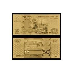 Reproduction billet Russie 50 roubles - Doré or fin 24 carats