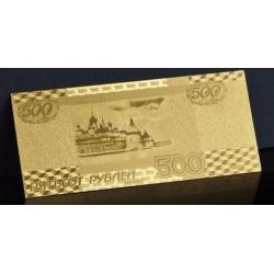 Reproduction billet Russie 500 roubles -  Doré or fin 24 carats
