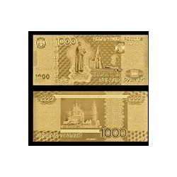 Reproduction billet Russie 1000 roubles -  Doré or fin 24 carats