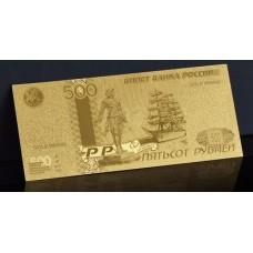 Série Complète 8 Reproductions de billets 5 à 5000 roubles (Russie) dorés Or fin 24 Carats