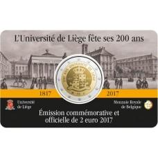 Belgique 2017 - 2 euro commémorative Université de Liège