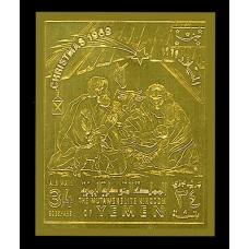 """Tryptique commémoratif de Noël """"Timbre OR"""""""