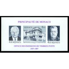 Bloc-Feuillet non-dentelé Monaco