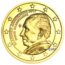 Grèce 2017 - 2 euro commémorative Nikos Kazantzakis dorée à l'or fin 24 carats