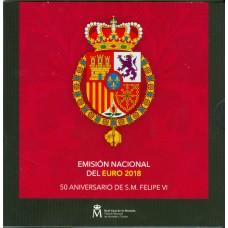 Espagne 2018 - Coffret euro BU