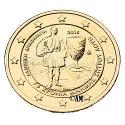 Grèce 2015 - 2 euro commémorative Spyridon dorée à l'or fin 24 carats