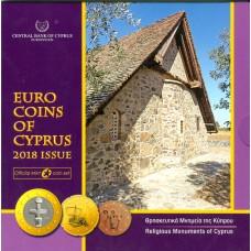 Chypre 2018 - Coffrets euro BU