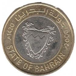 Série 5 pièces BAHRAIN